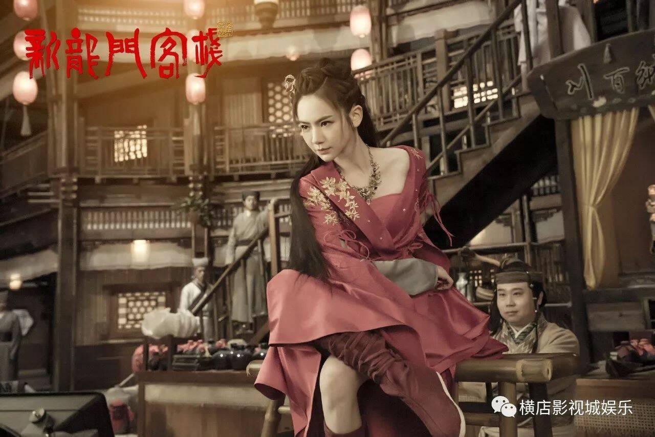 Phim Tân Long Môn Khách Sạn - The New Dragon Gate Inn (2021)  Full Online