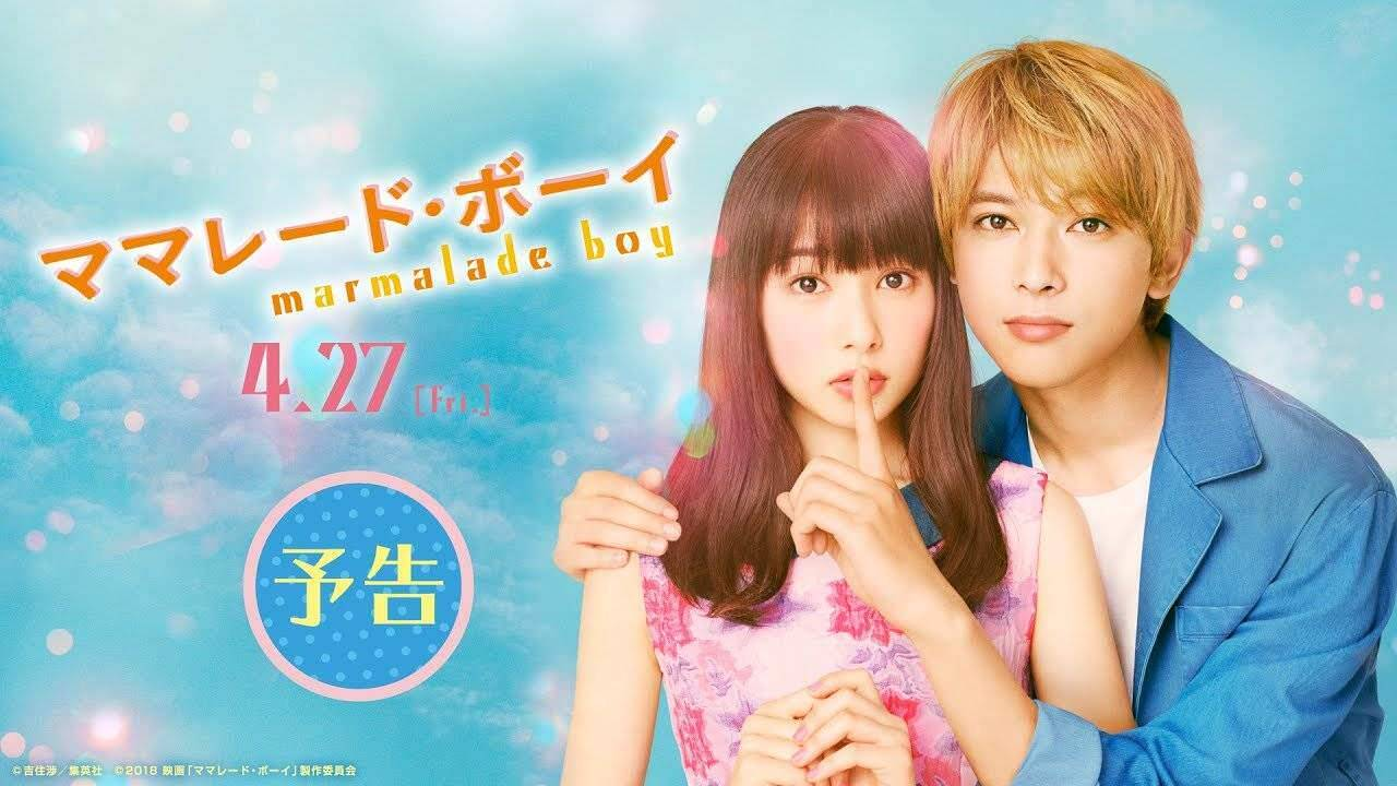 Chàng Trai Mứt Cam vietsub thuyết minh full HD - Marmalade Boy Live Action  (2018), Phim Nhanh