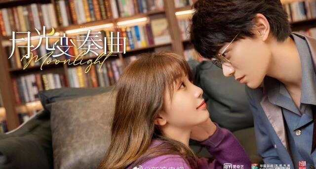 Top 15 bộ phim Trung Quốc mới hay nhất dự kiến ra mắt 2021
