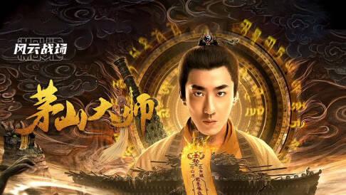 Mao Sơn Đại Sư - Master Of Maoshan (2021) vietsub + thuyết minh full HD,  Động Phim
